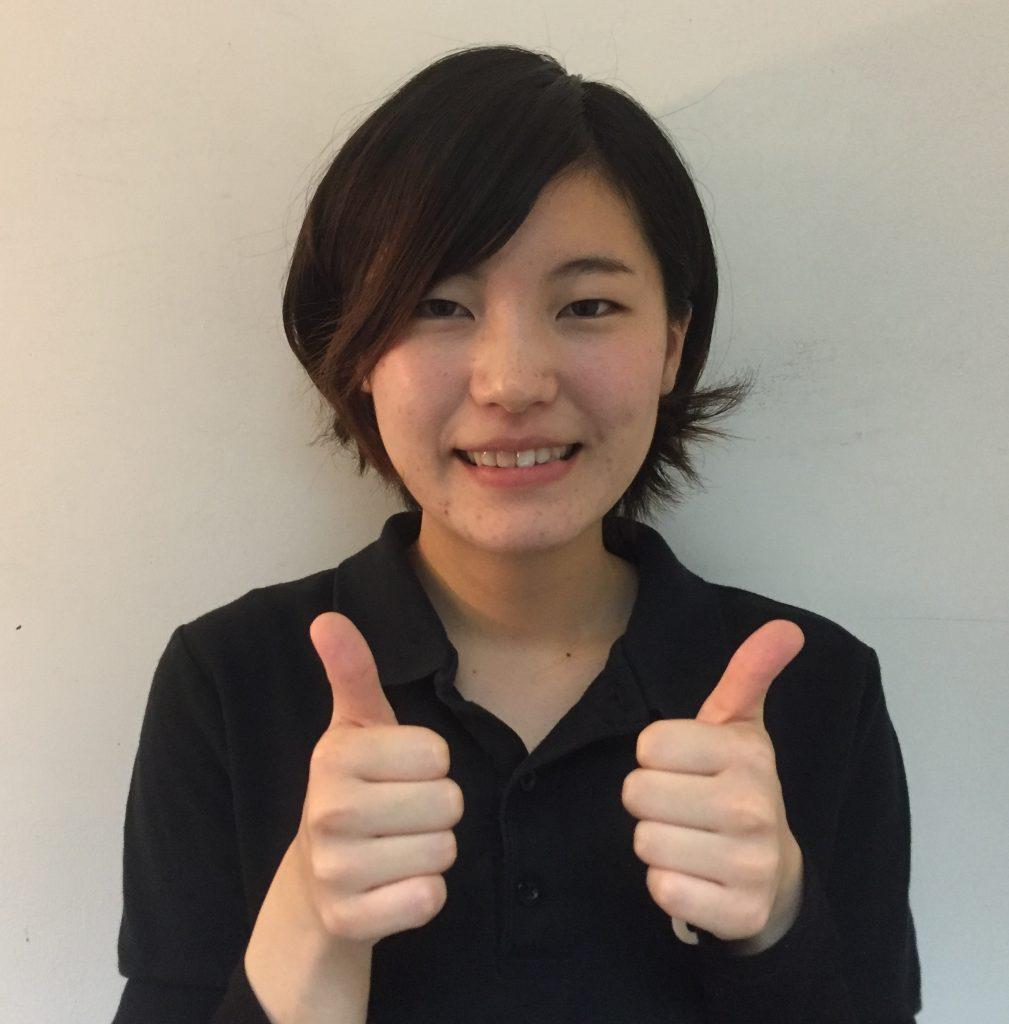 Yuna Noguchi