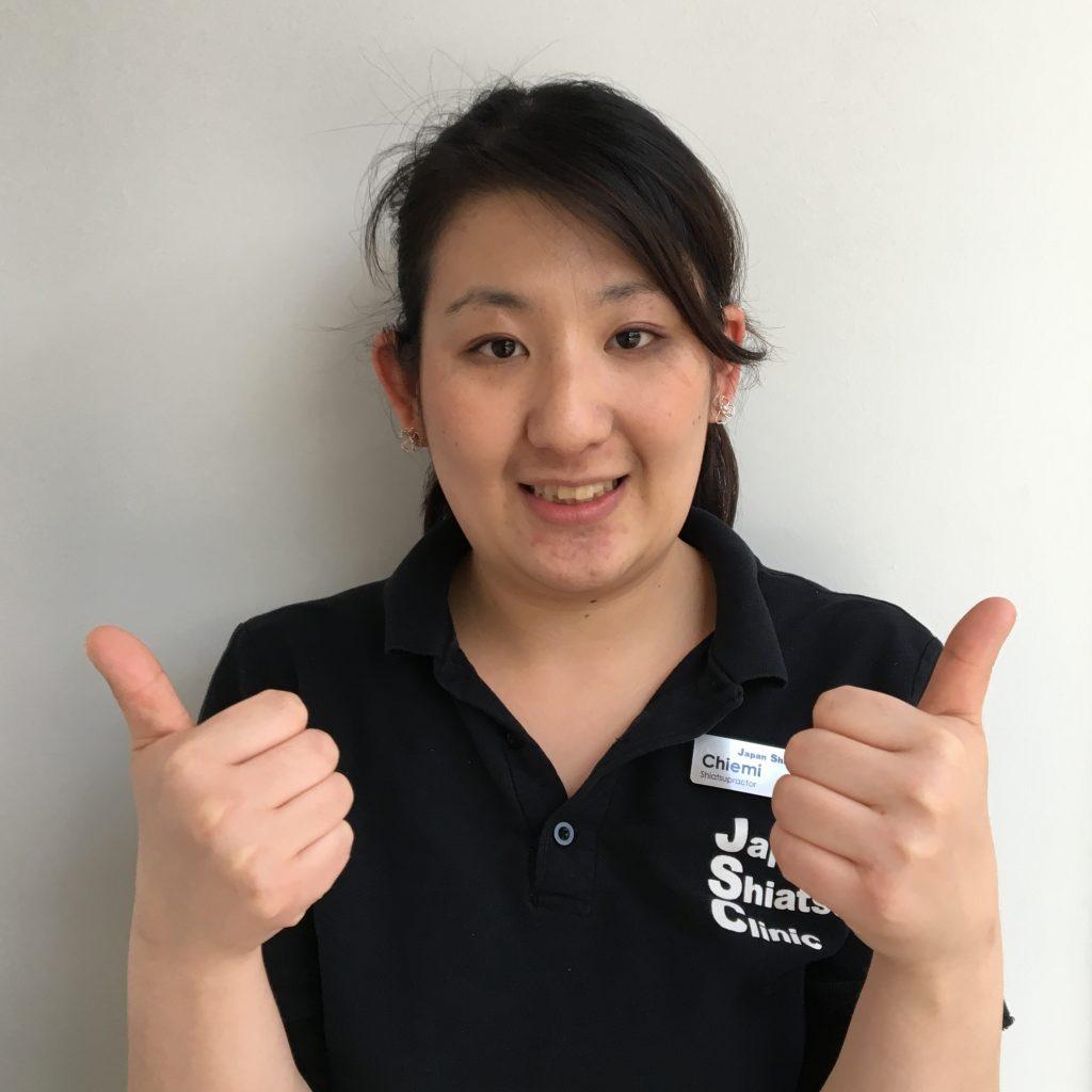 Chiemi (Cherry) Tanaka