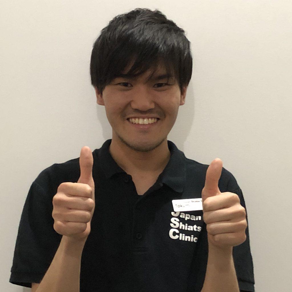 Takumi Okumura