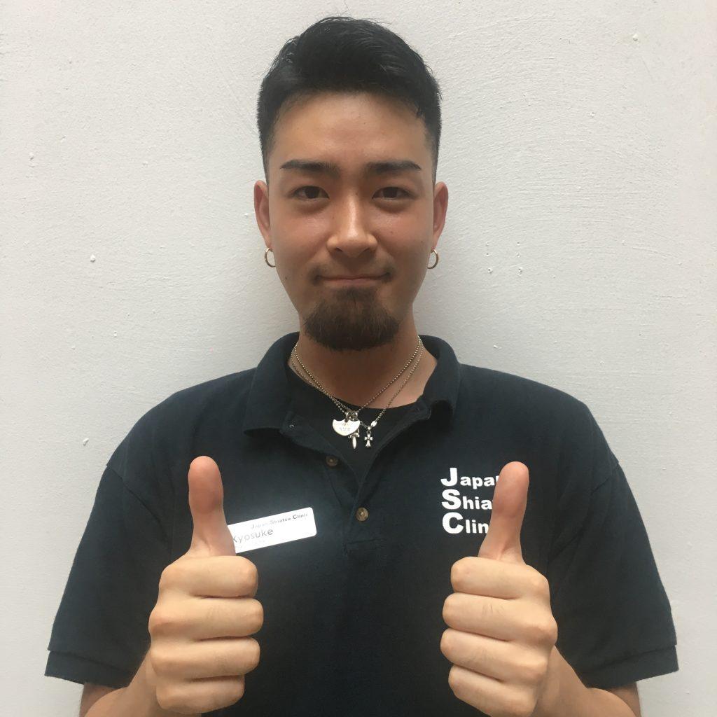 Kyosuke Someya